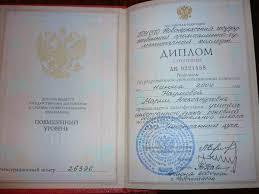 Электронный аукцион госзакупки диплом