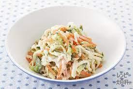 大根 サラダ マヨネーズ