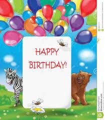 Kids Happy Birthday Summer Balloons Stock Illustration