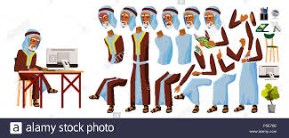 side view office set. Arab Old Man Office Worker Vector. Arab, Muslim. Business Animation Set. Facial Side View Set