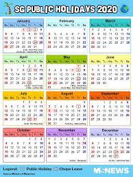 Chinese Calendar January 2020 Chinese New Year 2020 Calendar Chinese New Year 2020 And