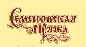 <b>Семеновская пряжа</b>: фабрика, производство, продажа, интернет ...