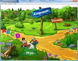 flash анимация dipcurs Главное окно разработанного flash проекта по изучению алфавита английского языка