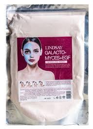 Купить <b>Lindsay альгинатная моделирующая маска</b> с ...