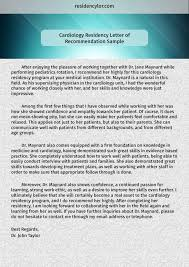 Letter Of Recommendation For Medical Doctor Professional Medical Recommendation Letter For Residency