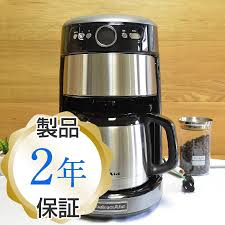 kitchenaid kcm1203cu 12 cup thermal carafe coffee maker alphaee usa 키친 에이드 커피 메이커 스테인리스 까라페