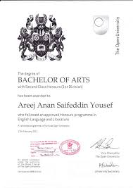 First Class Honours Amazing Open University Graduation Certificate