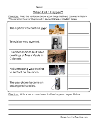 Sequencing Worksheets | Have Fun Teaching