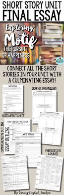 top 25 ideas about short stories for high school students on short story unit final essay for middle school and high school english bring your short