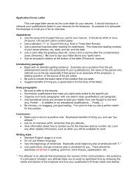 Good Qualifications For A Job Application Cover Letter