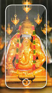 Ganpati HD Wallpapers - Lord ganesha ...