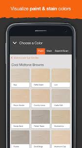 exterior paint application. project color - the home depot- screenshot exterior paint application