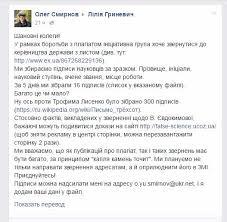 На кого в Украине работают фабрики диссертаций В Украине   диссертаций на заказ уже поставлено на поток и в этом замешаны некоторые специализированные советы учебных заведений Массово защищают диссертации