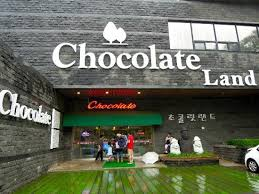 chocolate land seogwipo 2018 all you need to know before you go with photos tripadvisor