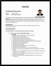 Hvac Project Engineere Examples Cover Letter Entry Level