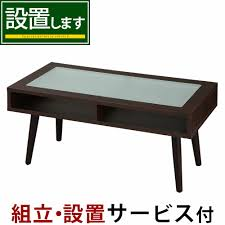 storing shelf leg low table cocktail table mini table wooden table glass table table desk