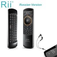 <b>Rii mini i25</b> Series