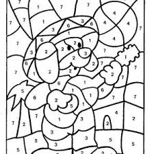 Small Picture Number Coloring Pages Color By Number Printable