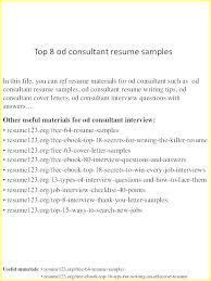 Job Interview Follow Up Email Job Interview Follow Up Email Template Interview Follow Up