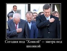 Нас никто не зовет в Европейский союз. Это миф, - Азаров - Цензор.НЕТ 8216