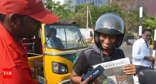 it feels so good to be surprised with gifts say city motorists visakhapatnam news times of india