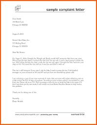 Complaint Letters Samples Blank Income Statement Template