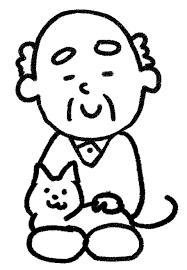 おじいさんのイラストおじいさんと猫 ゆるかわいい無料イラスト素材集
