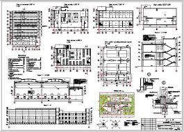 Мои Чертежи скачать Промышленные здания Бесплатно Одноэтажное промышленное здание