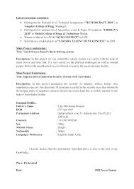 How To Make A Resume Of Extracurricular Activities Good