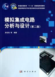 Bipolar And Mos Analog Integrated Circuit Design Analysis And Design Of Analogue Integrated Circuit 2nd
