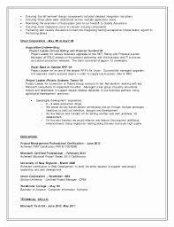 Royal Bank Of Canada Cover Letter Lezincdc Com