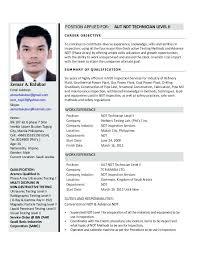 Latest Resume Format Latest Resume Formats Awesome Latest Resume