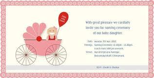 Baby Naming Ceremony Invitation Naming Ceremony Invitation