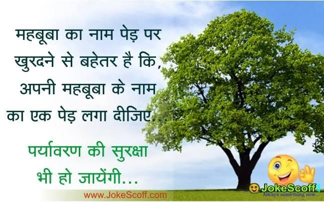 status for whatsapp in hindi 2 lines attitude