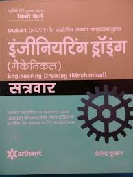 mechanical engineering drawing book