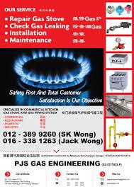 Gas Range Repair Service Repair Service Install Gas Stove Gas Pipe In Klang Valley Kl