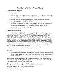 Example Of Personal Essays This I Believe Writing A Personal Essay
