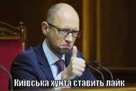"""Боевик """"ДНР"""" из Макеевки получил 11 лет тюрьмы, - прокуратура - Цензор.НЕТ 8609"""