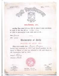 university degree certificate sample master of arts delhi university degree certificate