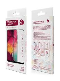 57% <b>ZIBELINO</b> Защитное стекло для <b>Samsung</b> A50