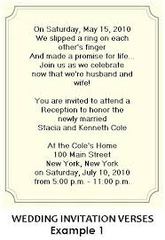 welcome party invitation wording wedding party invitations after marriage the charming verse in