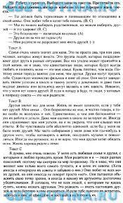 ГДЗ решебник по английскому языку класс Биболетова enjoy english 1 2 3 4 5 6 7 8 9 10 11 12 13 14 15 16 17 18 19 20 21 22 23 24 25 26 27 28 29