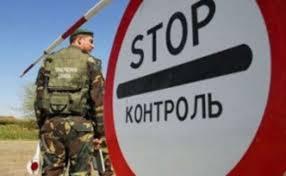 Двох громадянок Російської Федерації засуджено за надання прикордоннику неправомірної вигоди