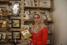 photo essay working women of gaza in photos medium