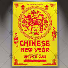 Chinese New Year Flyer Templates Free – Poquet
