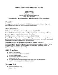 Examples Of Receptionist Resumes Receptionist Resume Sample Resume 4