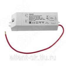 <b>Выключатель сенсорный с контактным</b> проводом, 220V, 500W ...