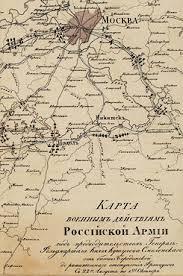 Отечественная война года Карта военных действий российской армии под предводительством генерал фельдмаршала князя Кутузова Смоленского