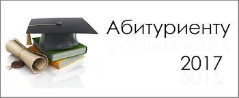 Старооскольский филиал Сведения об образовательной организации Абитуриенту СОФ НИУ БелГУ