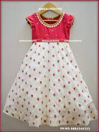 Ray World Designer Boutique Tailoring Thiruvananthapuram Kerala Kids Party Wear Designs By Angalakruthi Boutique Bangalore